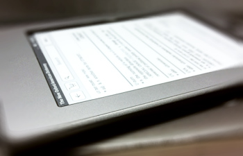 National E-Book Settlement