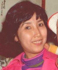 Cheri  Arakul
